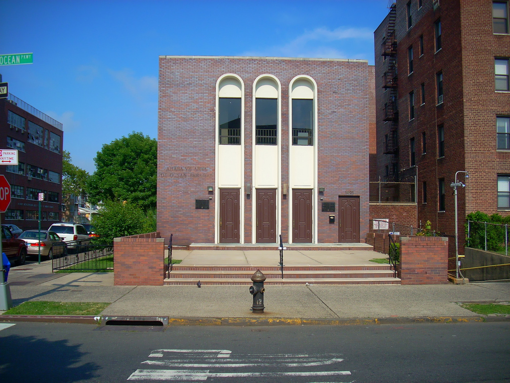 Ahaba ve Ahva at 1801 Ocean Parkway